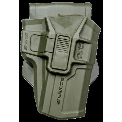 Кобура с кнопкой для SIG SAUER P226 (правша) - от Rusdefense