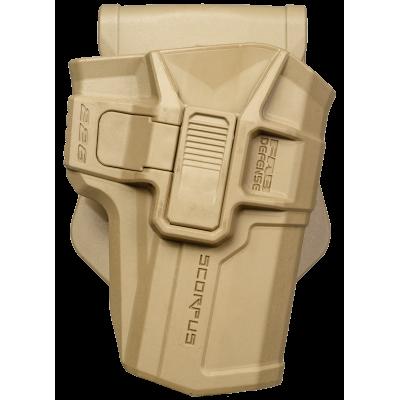 Кобура M24 с кнопкой для SIG P226 - от Rusdefense