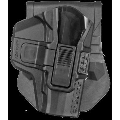 Кобура с кнопкой для ПМ - от Rusdefense