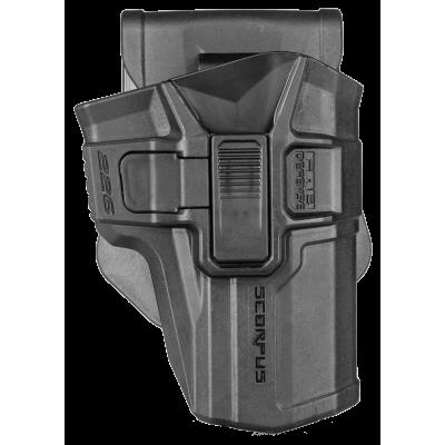 Кобура поворотная с кнопкой для Sig Sauer P226 - от Rusdefense