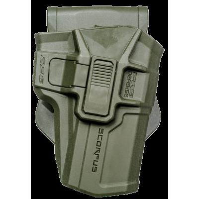 Кобура поворотная с кнопкой для SIG SAUER P226 (правша) - от Rusdefense