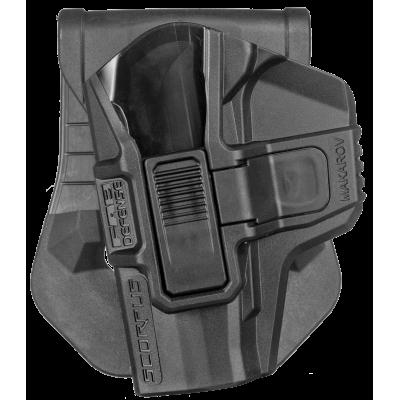 Кобура поворотная с кнопкой для ПМ (левша) - от Rusdefense