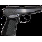 МР79-9ТМ-10