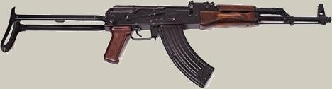 ма-136 С